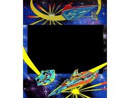 <a href='http://www.playright.dk/arcade/titel/omega-race'>Omega Race</a> &nbsp;  1/3