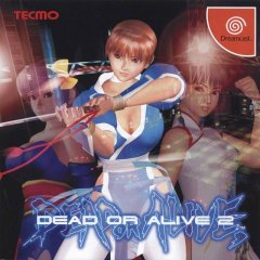 <a href='http://www.playright.dk/info/titel/dead-or-alive-2'>Dead Or Alive 2</a>   6/30