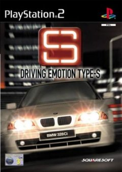 Driving Emotion Type-S (EU)