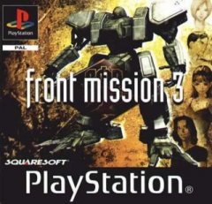Front Mission 3 (EU)