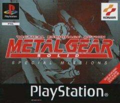 Metal Gear Solid: VR Missions (EU)