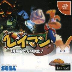 <a href='http://www.playright.dk/info/titel/rayman-2-the-great-escape'>Rayman 2: The Great Escape</a>   30/30
