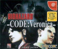 <a href='http://www.playright.dk/info/titel/resident-evil-code-veronica'>Resident Evil: Code Veronica</a>   1/30