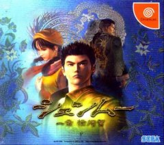 <a href='http://www.playright.dk/info/titel/shenmue'>Shenmue</a> &nbsp;  5/30