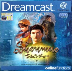 <a href='http://www.playright.dk/info/titel/shenmue'>Shenmue</a> &nbsp;  3/30