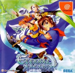<a href='http://www.playright.dk/info/titel/skies-of-arcadia'>Skies Of Arcadia</a> &nbsp;  19/30