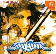 <a href='http://www.playright.dk/info/titel/soul-calibur'>Soul Calibur</a>   13/30