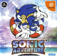 <a href='http://www.playright.dk/info/titel/sonic-adventure'>Sonic Adventure</a>    2/30