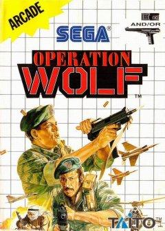 Operation Wolf (EU)