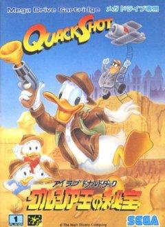 QuackShot (JAP)