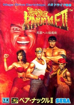 Streets Of Rage II (JAP)