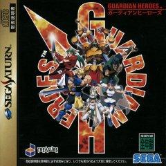 Guardian Heroes (JAP)
