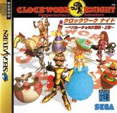 Clockwork Knight (JAP)