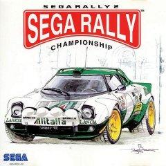 Sega Rally Championship 2 (EU)