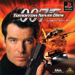 <a href='http://www.playright.dk/info/titel/007-tomorrow-never-dies'>007: Tomorrow Never Dies</a> &nbsp;  8/30