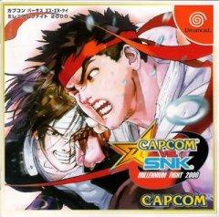 Capcom Vs. SNK: Millennium Fight 2000 (JAP)