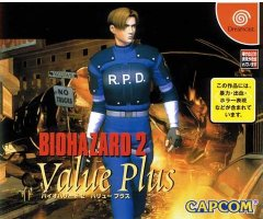 <a href='http://www.playright.dk/info/titel/resident-evil-2'>Resident Evil 2</a>   25/30