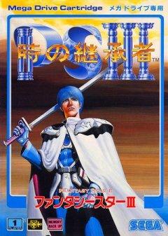 Phantasy Star III: Generations Of Doom (JAP)