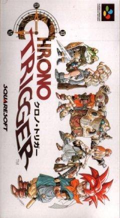Chrono Trigger (JAP)