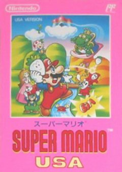 Super Mario Bros. 2 (JAP)