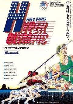 Hyper Olympic (JAP)