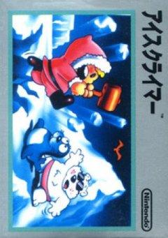 Ice Climber (JAP)
