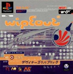 Wipeout (EU)