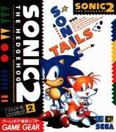 Sonic The Hedgehog 2 (JAP)
