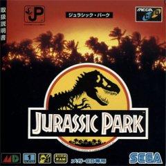 Jurassic Park (Archer Com) (JAP)
