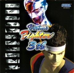 Virtua Fighter 3tb (EU)