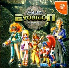 <a href='http://www.playright.dk/info/titel/evolution-1999'>Evolution (1999)</a>   11/30