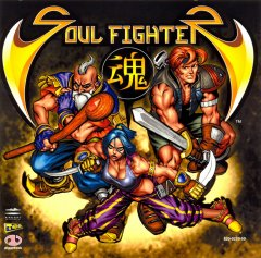 <a href='http://www.playright.dk/info/titel/soul-fighter'>Soul Fighter</a>    14/30