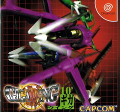 <a href='http://www.playright.dk/info/titel/giga-wing'>Giga Wing</a> &nbsp;  1/30
