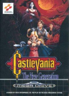 Castlevania: Bloodlines (EU)