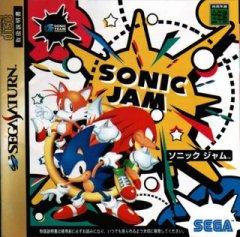Sonic Jam (JAP)