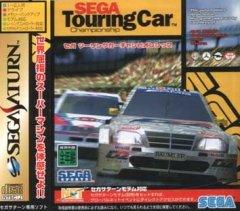 Sega Touring Car Championship (JAP)