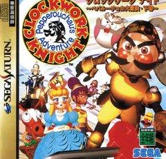 Clockwork Knight 2 (JAP)