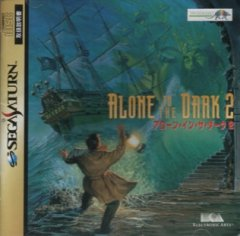 <a href='http://www.playright.dk/info/titel/alone-in-the-dark-jack-is-back'>Alone In The Dark: Jack Is Back</a> &nbsp;  30/30