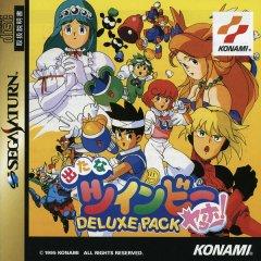 Detana TwinBee Yahho! Deluxe Pack (JAP)