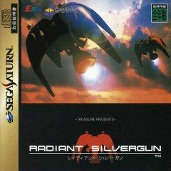 Radiant Silvergun (JAP)