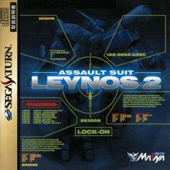 Assault Suit Leynos 2 (JAP)