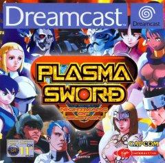 <a href='http://www.playright.dk/info/titel/plasma-sword-nightmare-of-bilstein'>Plasma Sword: Nightmare Of Bilstein</a>   9/30