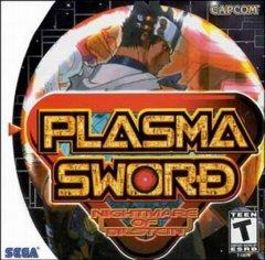 <a href='http://www.playright.dk/info/titel/plasma-sword-nightmare-of-bilstein'>Plasma Sword: Nightmare Of Bilstein</a>   10/30