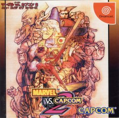 <a href='http://www.playright.dk/info/titel/marvel-vs-capcom-2-new-age-of-heroes'>Marvel Vs. Capcom 2: New Age Of Heroes</a>   8/30