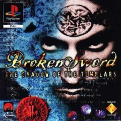 Broken Sword: Shadow Of The Templars (EU)