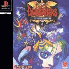 Darkstalkers: The Night Warriors (EU)