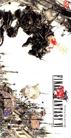 Final Fantasy VI (JAP)