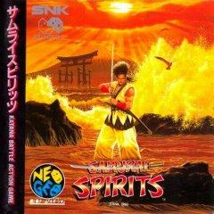 Samurai Shodown (JAP)