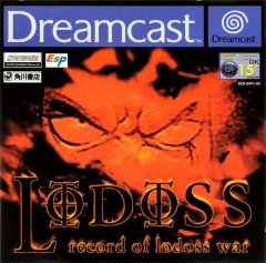 <a href='http://www.playright.dk/info/titel/record-of-lodoss-war-advent-of-cardice'>Record Of Lodoss War: Advent Of Cardice</a>   12/30