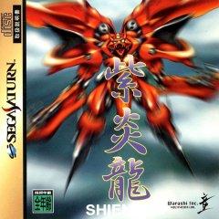Shienryu (JAP)